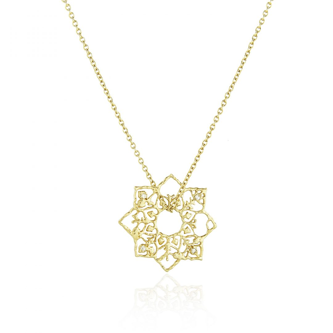 Natalie Perry, Mandala Pendant in 18ct Fairtrade Gold